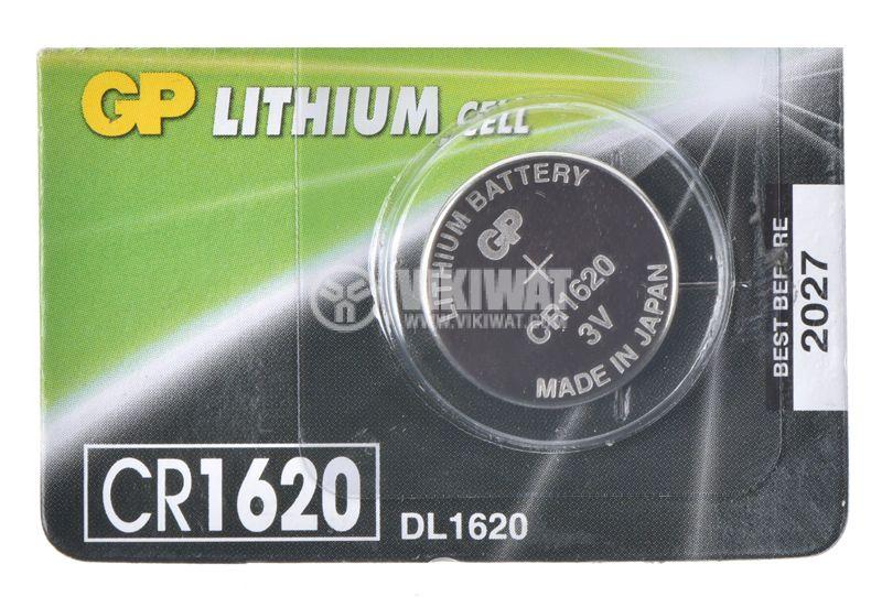 Плоска батерия GP CR1620, 3V, 70mAh