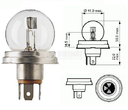 Автомобилна лампа, 12VDC, 45/40 W, R2, P45t