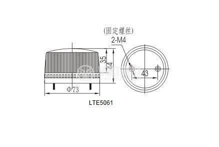 LED Signal lamp, 12 VDC, 2 W, LTE5061, strobe - 4