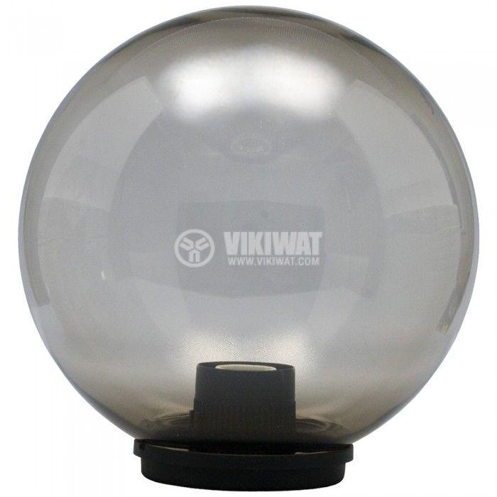 Сфера за градинска лампа, Ф200mm, E27, опушена