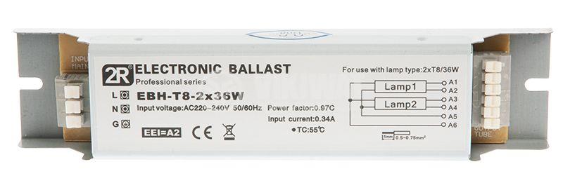 Електронен баласт - 1