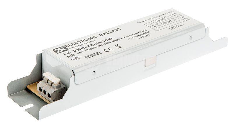 Електронен баласт 2x36W - 2