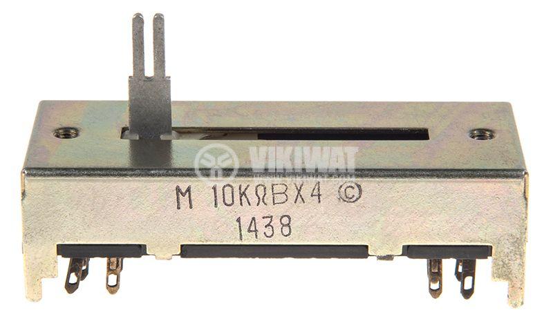 Потенциометър плъзгач - 1