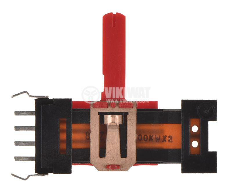 Потенциометър плъзгащ, 100kOhm, 0.25W, линеен, стерео - 1