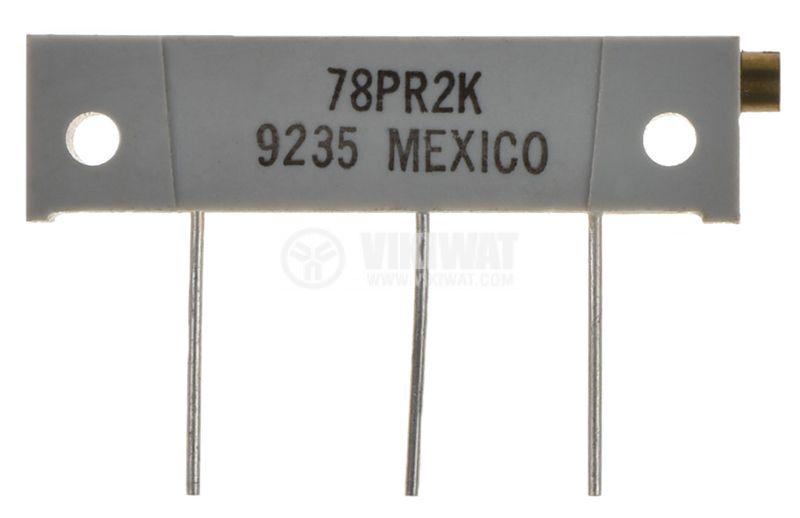 Тример потенциометър 78PR2K, 2kOhm, 1W, многообoротен, хоризонтален, жичен дълъг, THT - 2