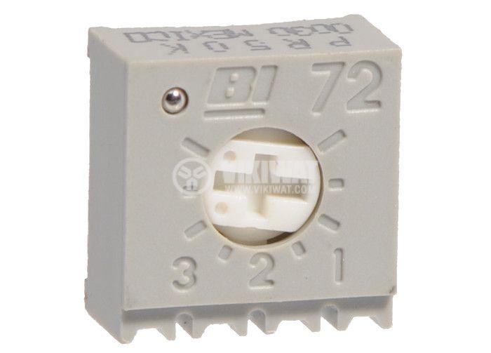 Тример потенциометър еднооборотен линеен, 50 kOhm  - 1