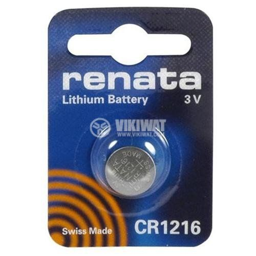 плоска батерия - 2