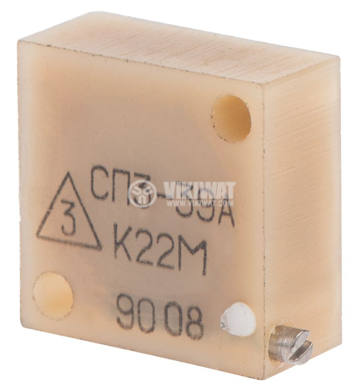 Тример потенциометър 220Ohm - 1