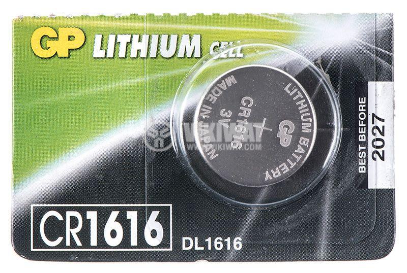 Плоска батерия CR1616