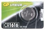 Плоска батерия CR1616, 3V, 55mAh, литиева