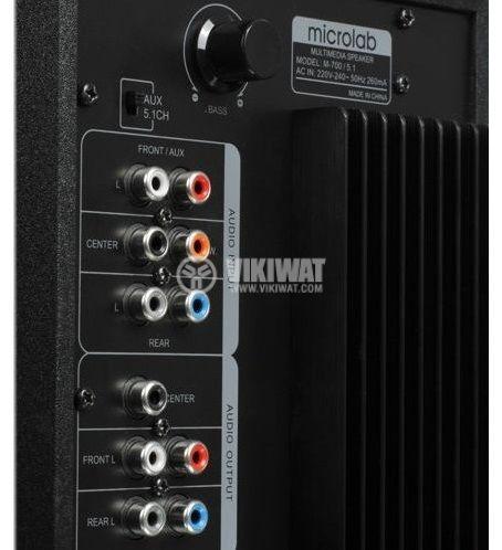 Microlab M-700, 62W - 2
