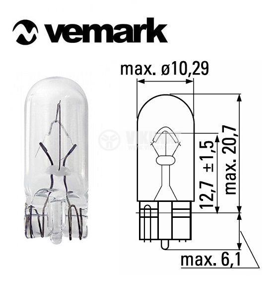 Автомобилна лампа, 12VDC, 3.4W, W3W, W2.1x9.5d