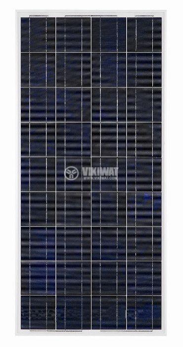 Solar panel 160W, CPV36P160