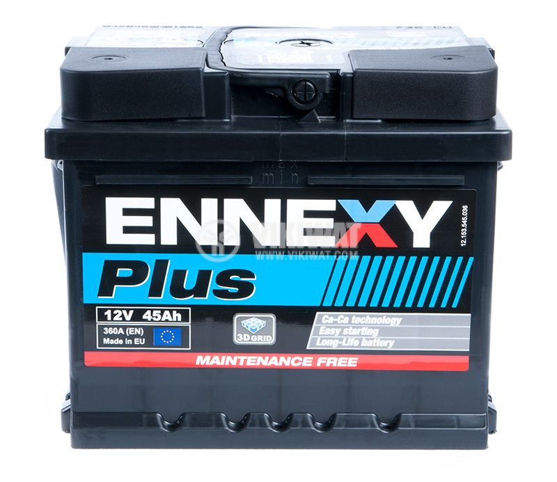 Car battery - 2