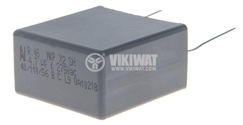 Кондензатор полипропиленов 4.7 uF, 275 V, тип X2