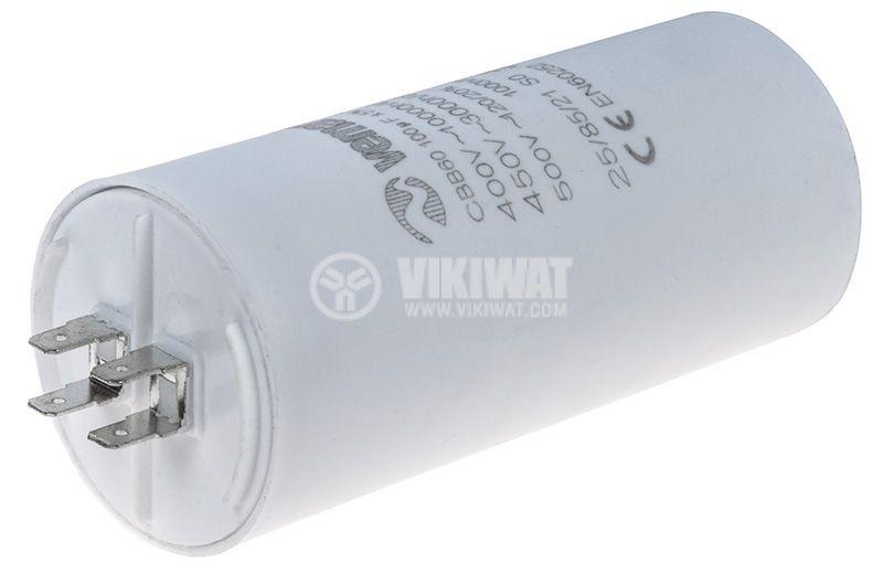 Работен кондензатор CBB60 - 2
