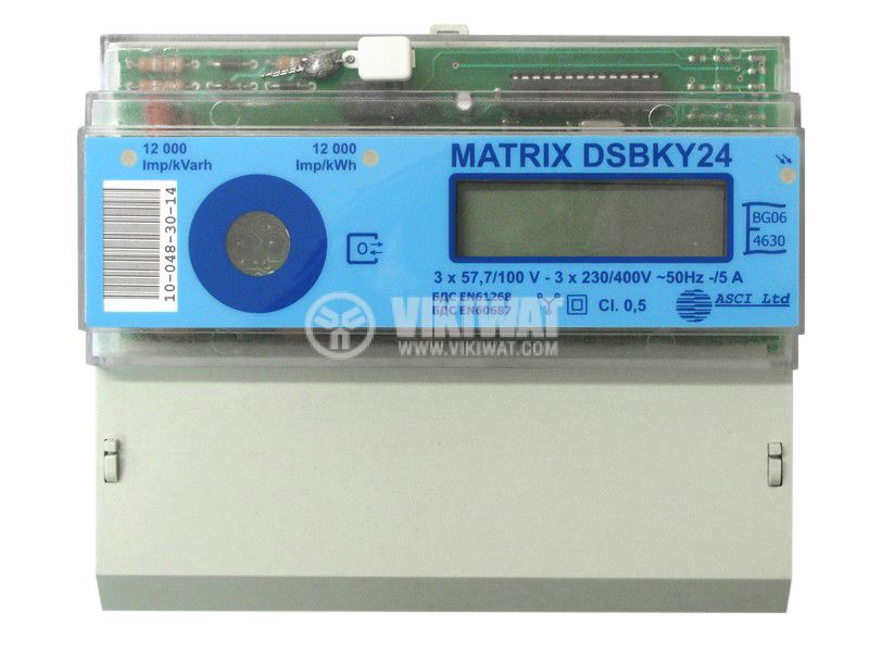 Еnergy meter, three-phase, electronic, DIN rail 3х230 / 400VAC, 10A