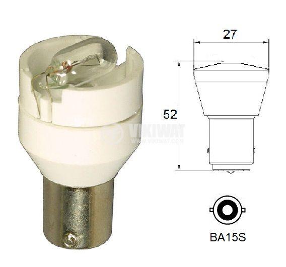 Автомобилна лампа, 12VDC, 21W, BIP заден ход
