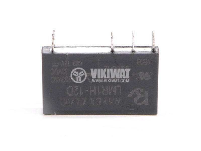 Electromagnetic relay LMR1H-12D, 12 VAC, 1NO + 1NC (SPDT), 250VAC, 30VDC, 16A - 2