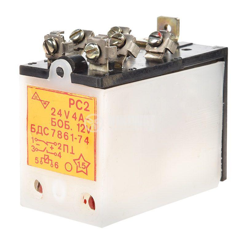 Реле PC2 електромагнитно, универсално, бобина 12V, 24VDC/4A, SPDT-NO+NC - 1
