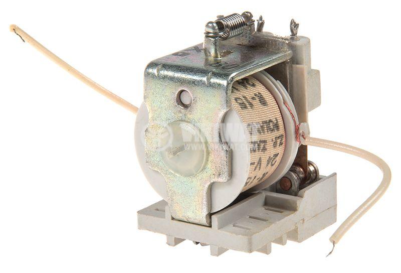 Реле електромагнитно R15 - 1