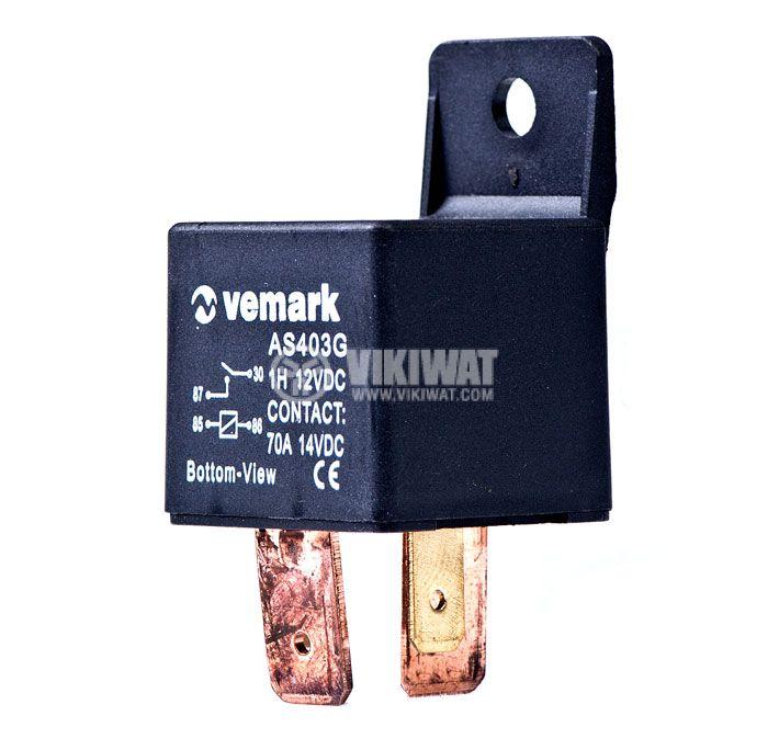 Електромагнитно автомобилно реле бобина 12VDC 14VDC/70A SPST - NO AS403G70A  - 1