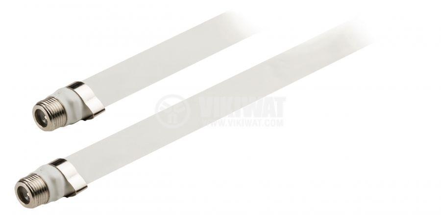 Преходник за антена за PVC дограма коаксиален 200 mm - 1