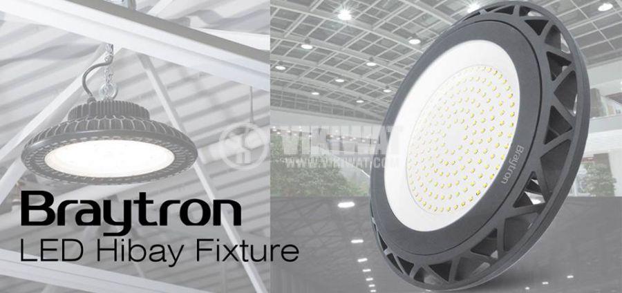 Промишлено LED тяло UFO HIBAY, 100W, 220VAC, 10000lm, 6000K, IP65, влагозащитено, BT45-09132  - 2