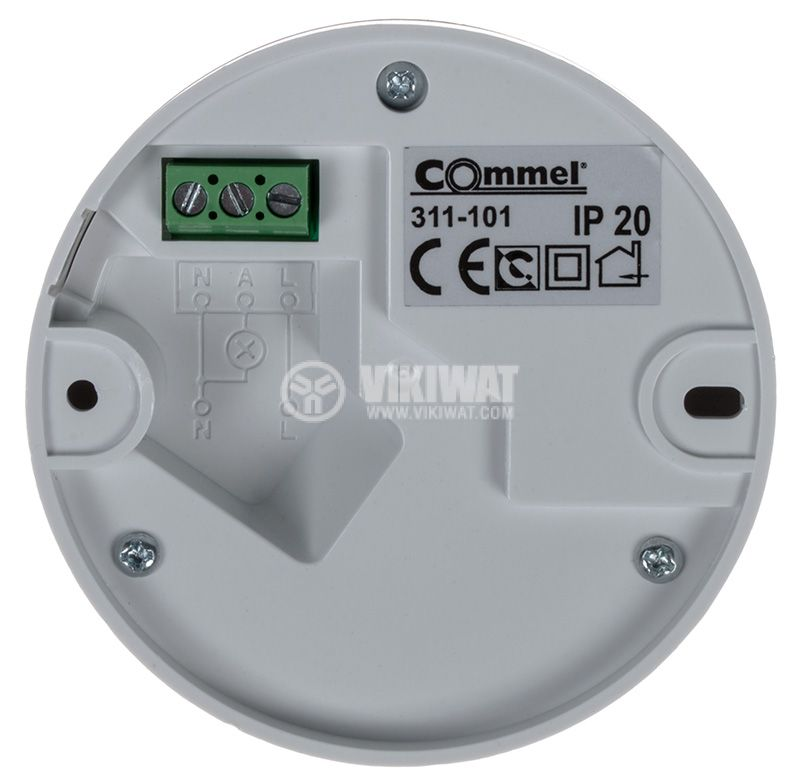 PIR шалтер сензор - 4