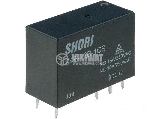Реле 12VDC, 250VAC/16A, 29x12.5x20.3mm  - 1