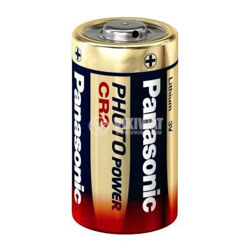 Battery CR2, 3VDC, lithium, for cameras - 1