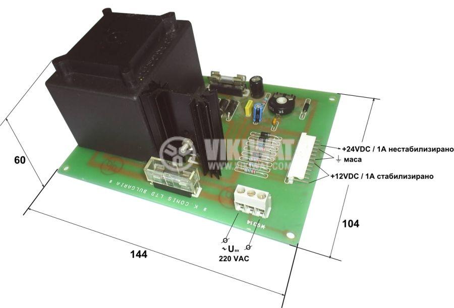 Power module 12VDC/1A, 24VDC/1A - 1