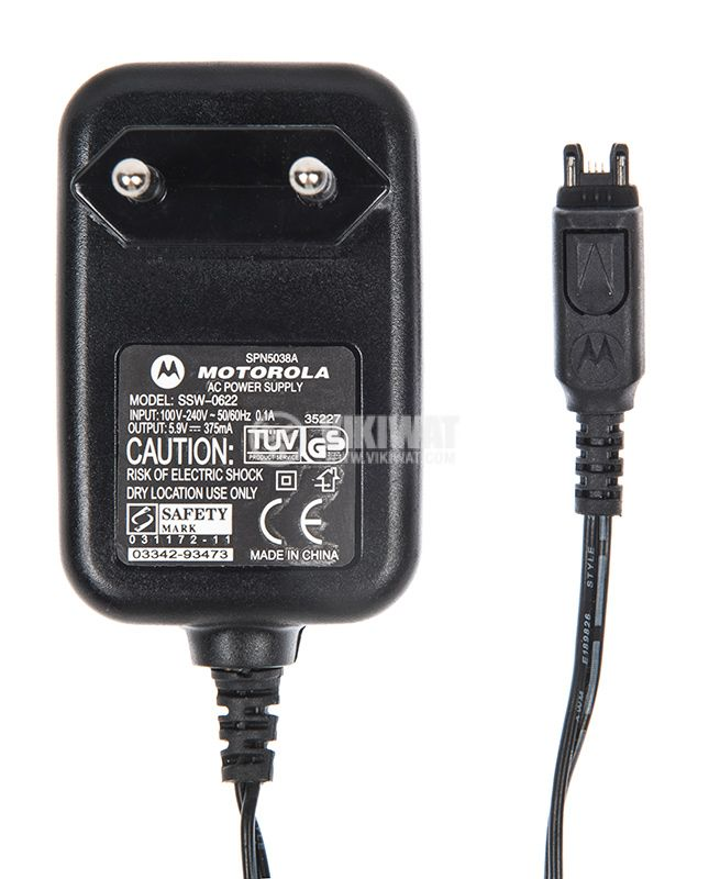 Charger for MOTOROLA, SSW-0622, 100-240VAC, 5.9VDC, 0.375A - 2