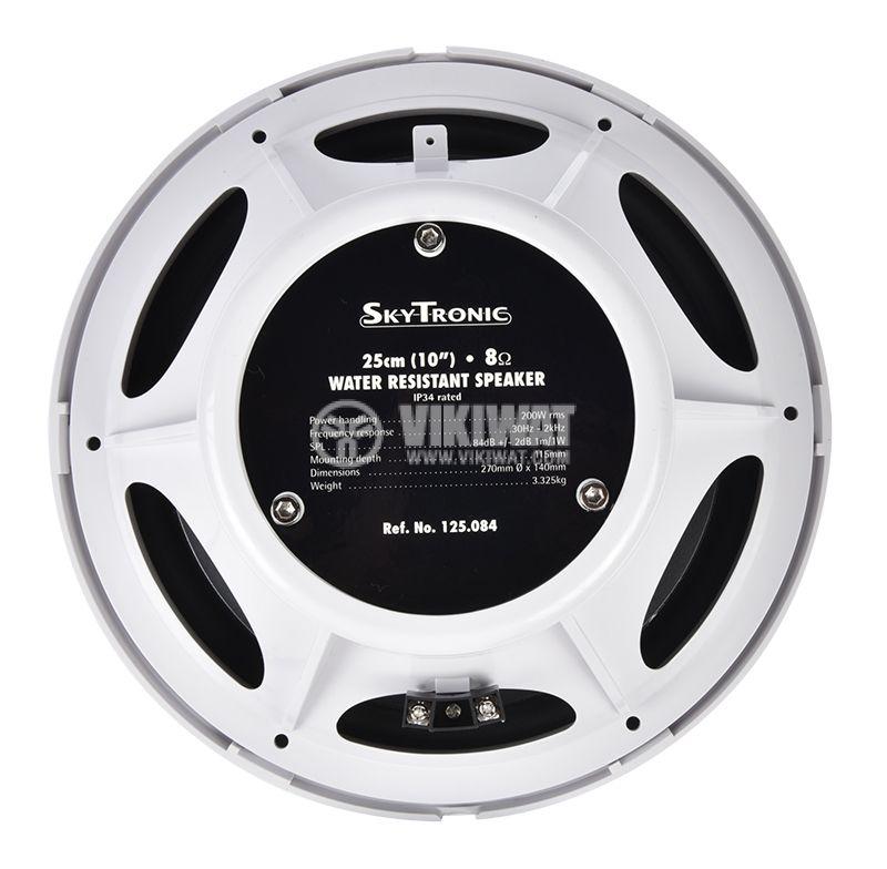 """Speaker SkyTronic, waterproof, 10"""", 8Ohm, 200W - 5"""
