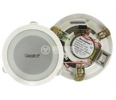 """Ceiling speaker  SPC P-601 8Ohm 100V 3-15W 6.5"""""""
