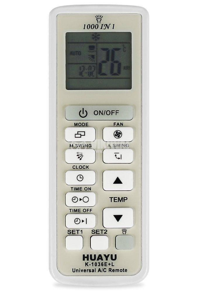 Универсално дистанционно за климатик - 1