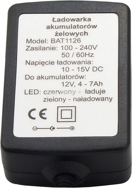 Зарядно устройство за акумулатори 12V от 4-7Ah - 2