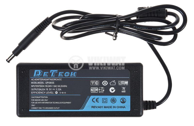 Зарядно за лаптоп, UP065S, ASUS, 100-240VAC/19.5VDC, 3.33A, 4.5x3.0mm - 1