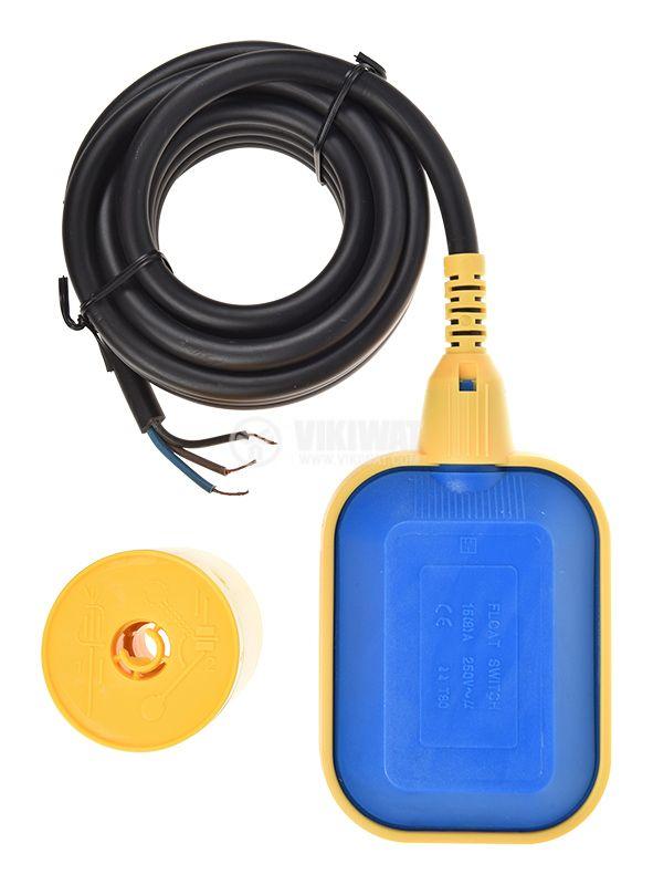 Електрически поплавък QW-M15-3 - 1