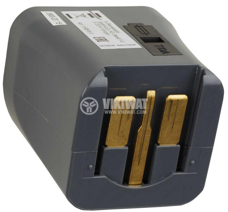 Travel Adapter, Brennenstuhl, Adapter to 7 Standards - 5