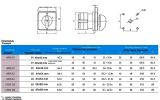 Пакетен електрически прекъсвач (ПЕП) LW26-25/1 M1R ON-OFF, 220/380 VAC ,25 A с един контакт - 4