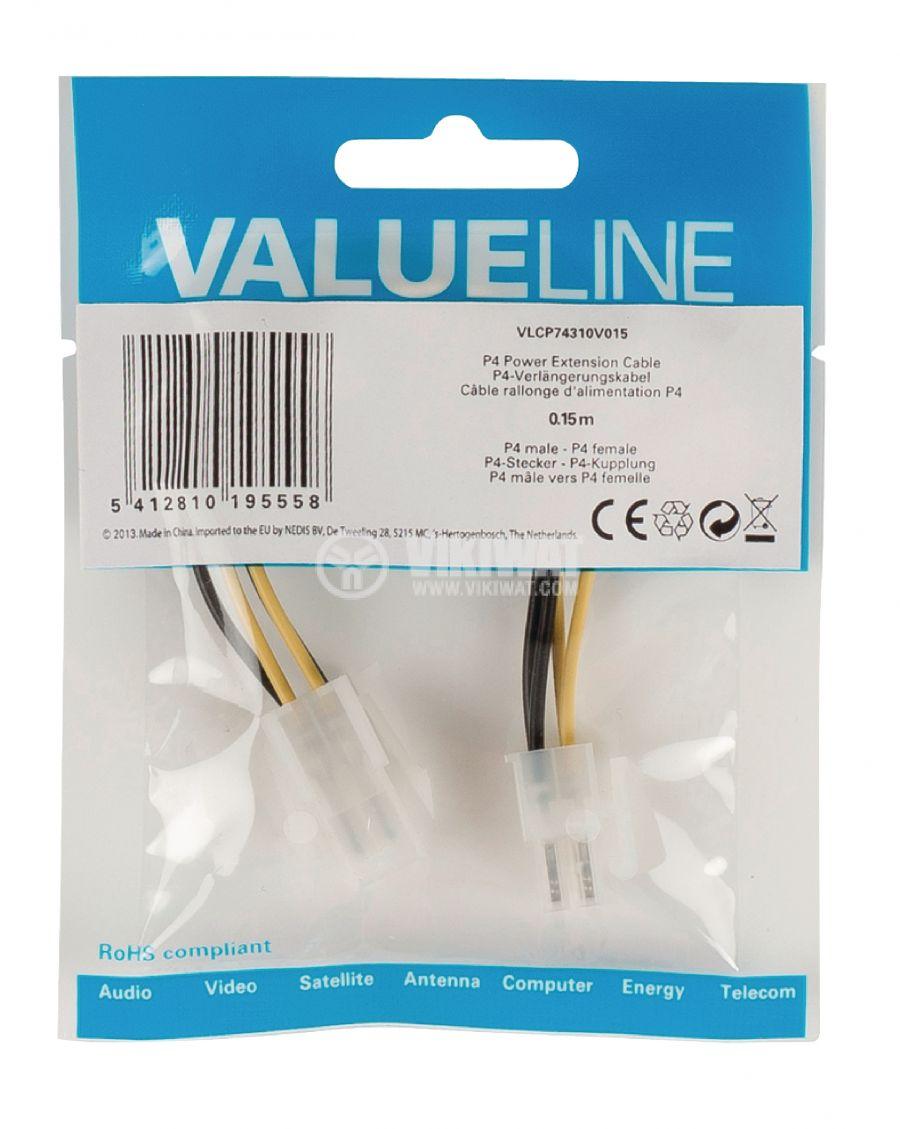 Удължител за захранване P4  150мм, VLCP74310V015 - 2