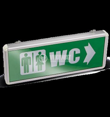 """Аварийно LED осветително тяло """"WC"""", BN40-0104 - 1"""