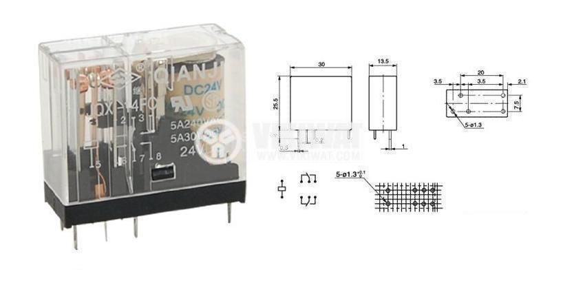 Електромагнитно реле JQX-14FC 2Z - 1