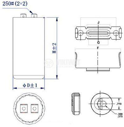 пусков,кондензатор - 2