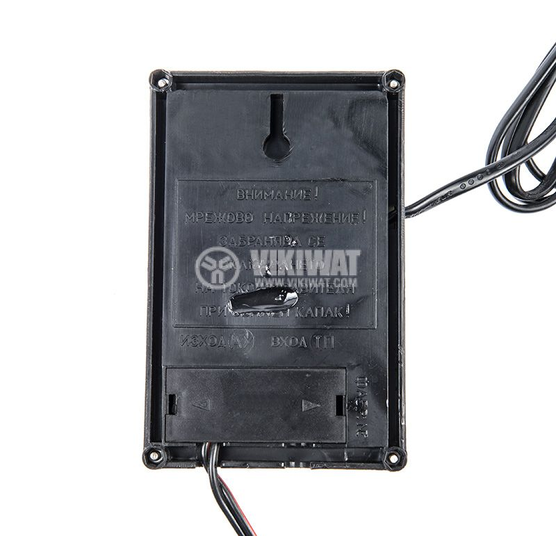 Зарядно устройство за акумулатори HC0607 - 7.4V, 0.8A - 2