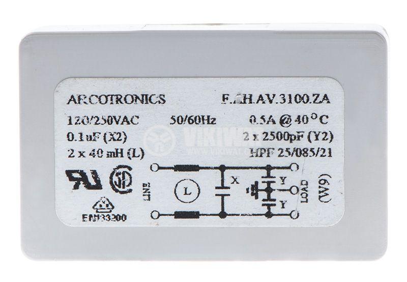 Filter capacitor 120/250VAC - 1
