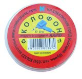 Rosin soldering flux, Rapid, 35 g