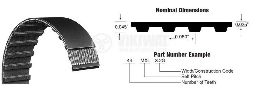 Timing belt 120MXL, 6.4 мм - 2