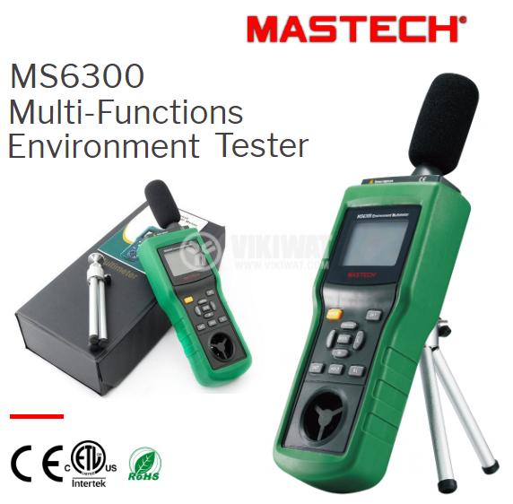 MASTECH MS6300 5 в 1 Луксметър, Термометър, Влагомер, Шумомер - 3